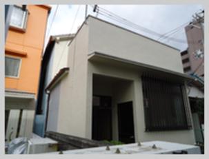 東大阪T邸
