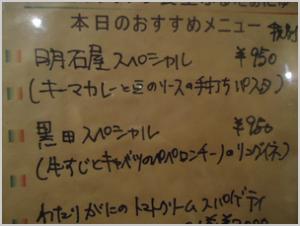 s_2014_0910_200807-DSC04304