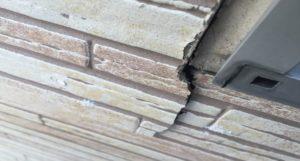 サイディング壁のひび割れ